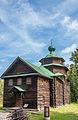Церковь Илии Пророка (первая половина XVIII века) из села Верхний Березовец Солигаличского района Костромской обл.jpg