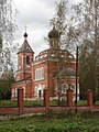 Церковь Покрова Пресвятой Богородицы 4.JPG