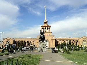 Yerevan railway station - Image: Երկաթուղային Կայարանի Շենք. Երևանի Երկաթուղային Կայարանը (11)