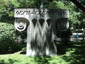 Karo Halabyan - Monument to the 100th anniversary of Karo Halabyan, Yerevan