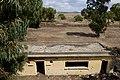 בית המכס העליון בגולן - רמת הגולן (103).JPG