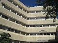 בניין מרכז לטכנולוגיה חינוכית 3.JPG