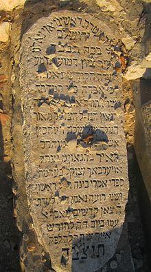 הרב מאיר אויערבאך אמרי בינה.JPG