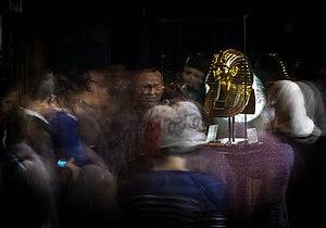 القناع الجنائزى للملك توت عنخ أمون بالمتحف المصرى.jpg