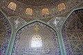 مسجد شیخ لطف الله اصفهان کشور ایران.jpg