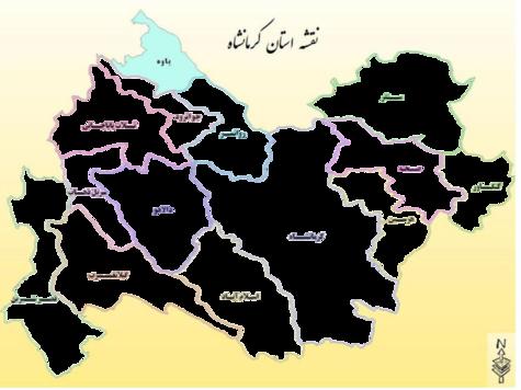 پاوه در استان کرمانشاه