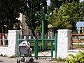 კულტურის და დასვენების პარკი, ოზურგეთი.jpg