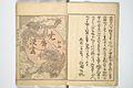 『暁斎漫画』-Kyōsai Sketchbook (Kyōsai manga) MET 2013 765 04.jpg