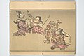 『暁斎百鬼画談』-Kyōsai's Pictures of One Hundred Demons (Kyōsai hyakki gadan) MET 2013 767 16.jpg