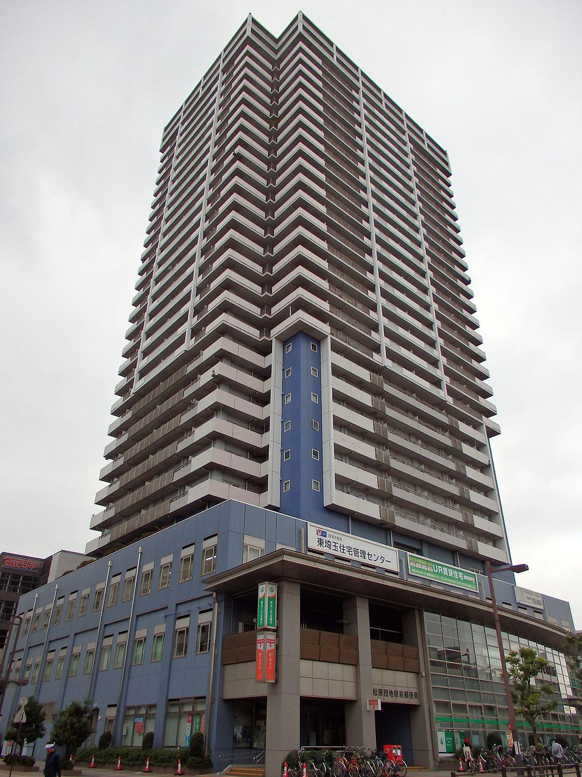 松原 (草加市) - Wikipedia