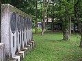 丸山公園 - panoramio (7).jpg