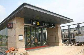 Xianyanglu station metro station in Tianjin, China