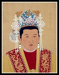 Ming Dynasty empress, died 1382