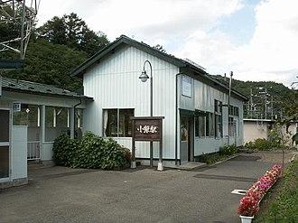 Kotsunagi Station - Kotsunagi Station in September 2006