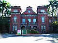 建中紅樓 The Red House of Jianguo High School - panoramio.jpg
