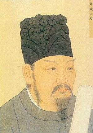 Li Jing (Tang dynasty) - Portrait of Li Jing