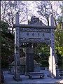 武松墓 - panoramio.jpg