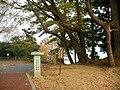 毘沙門堂まで3分 - panoramio.jpg