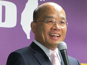 Su Tseng-chang - Image: 民進黨主席蘇貞昌