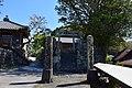 海津見神社 - panoramio (1).jpg