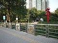 玫瑰公园 - Rose Park - 2011.06 - panoramio.jpg