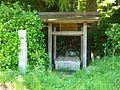 神泉(天国の井戸) Amakuni-no-ido 2011.5.19 - panoramio.jpg