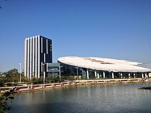 Fujian Medical University - Image: 福建医科大学图书馆