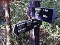 葛原岡・大仏ハイキングコース(Kuzuharaoka-Daibutsu Hiking Course) - panoramio (18).jpg