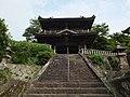 赤松山願成就寺 山門その1 - panoramio.jpg