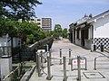 郡山外堀緑地 - panoramio.jpg