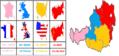 오스트리아 4개국 연합국 분할 점령 .png