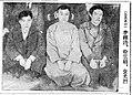체포된 이종락 - 1931-02-03 동아일보.jpg