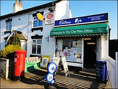 ... the weather today in Draycott In The Clay - Post Office. (6813505019).jpg