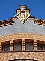 004 Museu de Tortosa, antic escorxador, escut de la ciutat.JPG