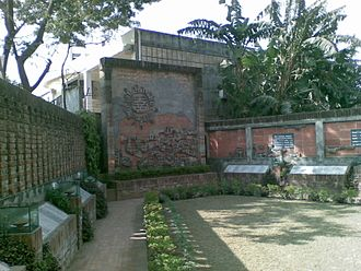 Liberation War Museum - The Jallad Khana memorial at one of the killing fields in Mirpur is maintained by the museum.