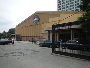 Ynares Sports Arena - Image: 0592jf Pasig City Capitol Commons Sports Arena Ortigas Center Shaw Boulevardfvf 14