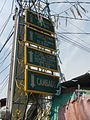 09265jfBustos Plaridel, Bulacan Welcome Roads Landmarksfvf 17.jpg