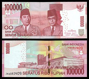 100000 rupiah bill, 2011 revision (2013 date), processed, obverse+reverse.jpg