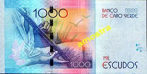 Cape Verdean escudo - 2014: new 1.000 CVE bank note with Codé di Dona (back)
