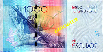 Cape Verdean escudo - 2014: new 1.000 CVE bank note with Codé di Dona (back)