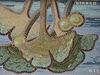 1170 Andergasse 10-12 - Ernest Bevin-Hof Stg 16 - Hauszeichen Gingkoblätter von Herbert T. Schimek 1958 IMG 4788.jpg
