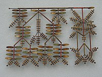 1170 Andergasse 10-12 - Ernest Bevin-Hof Stg 9 - Schmiedeeisen Blattornamente II von Rudolf Hoflehner 1958 IMG 4768.jpg