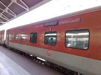 Howrah Rajdhani Express - 12302 Howrah Rajdhani Express - AC First Class