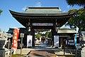 141206 Oishi-jinja Ako Hyogo pref Japan01n.jpg