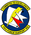 14 Force Support Sq emblem.png