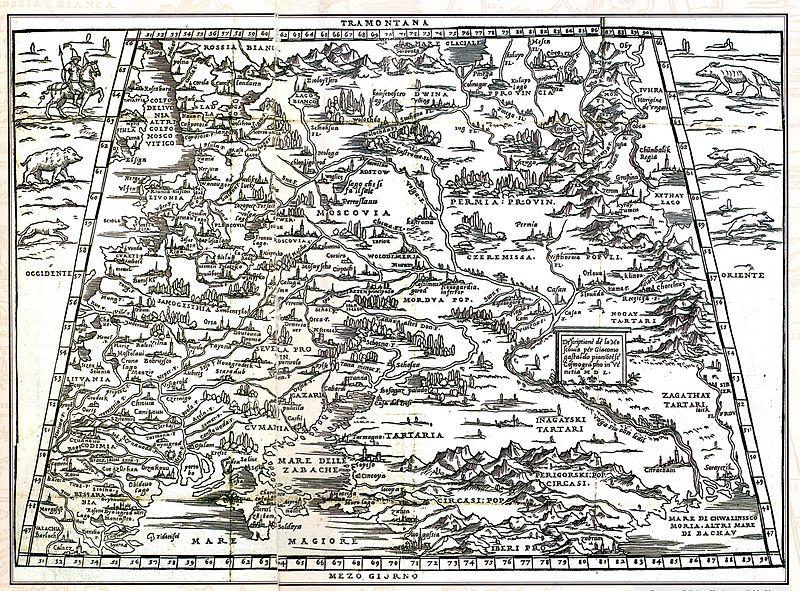 File:1551 Venice Gastaldi-Descriptione de la Moscouia.jpg