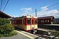 160825 Kobuchizawa Station Hokuto Yamanashi pref Japan04n.jpg