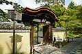 170923 Kodaiji Kyoto Japan04n.jpg