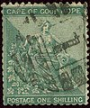 1864issue 1sh COGH 1 Yv17 Mi10.jpg