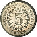 1866 5C Five Cents, Judd-473, Pollock-564, Low R.6 rev.jpg